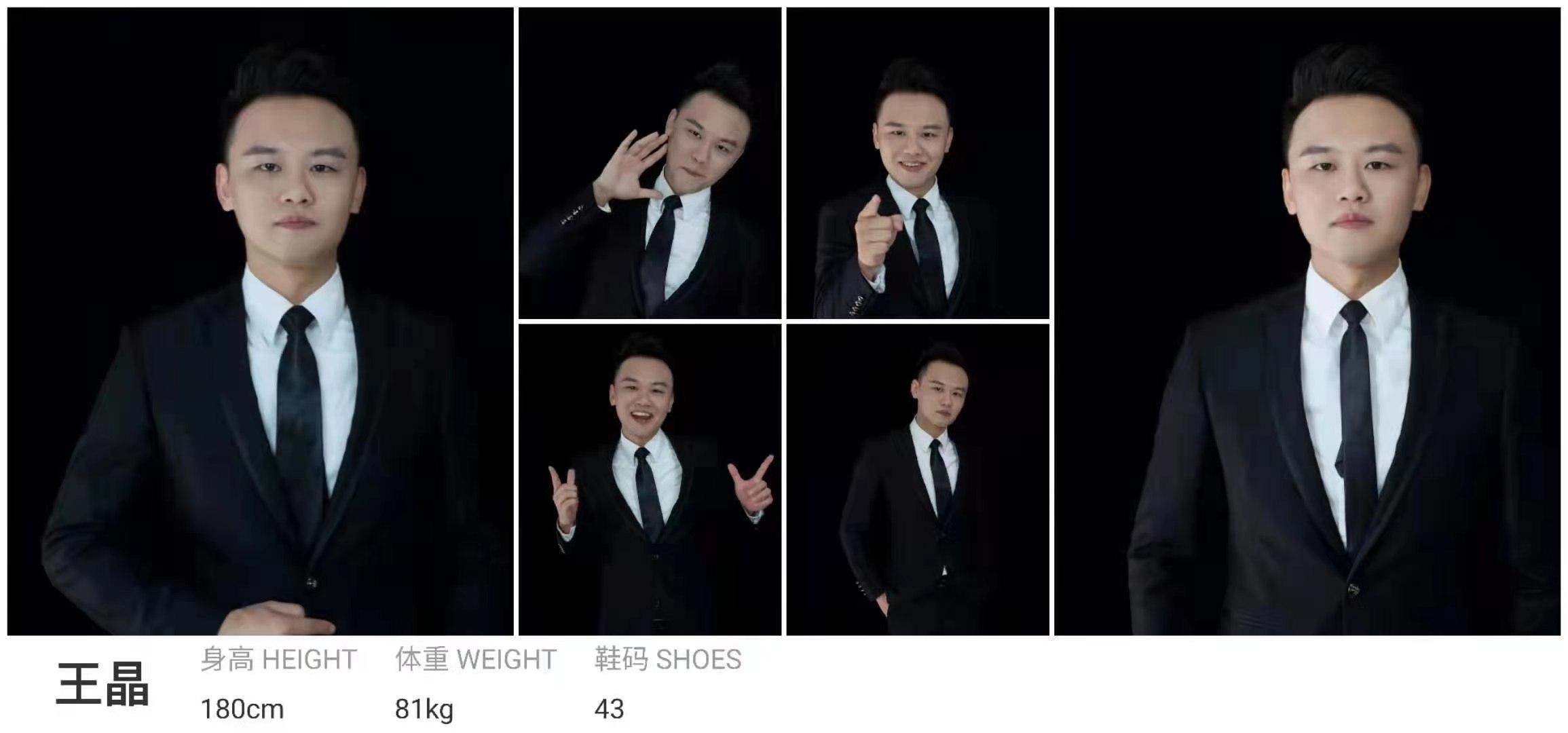 本土特色剧组影视演员王晶