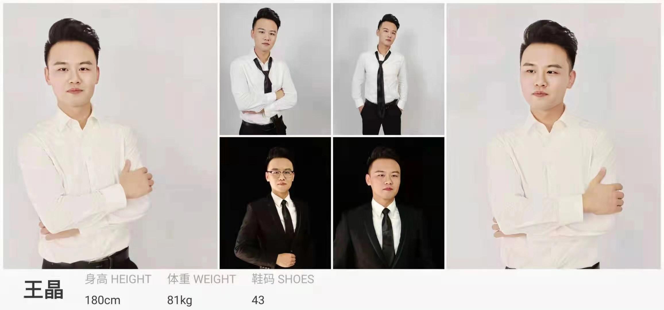 德赢国际官网特色群众影视演员王晶