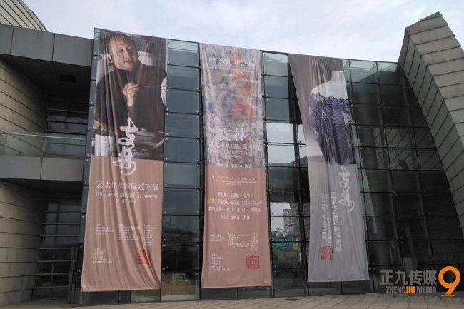 支林陶瓷艺术作品国际巡回展新万博app手机版下载万博亚洲网址首站